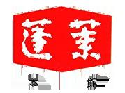 株式会社 蓬莱本館